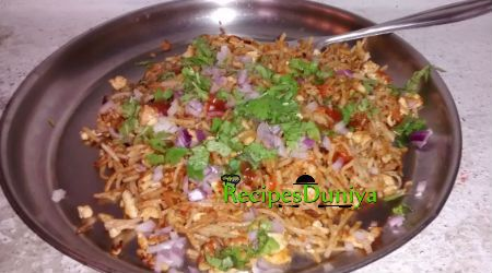 Egg noodles cooking process tasty chinese recipe in spicy indian egg noodles cooking process tasty chinese recipe in spicy indian style recipesduniya forumfinder Choice Image