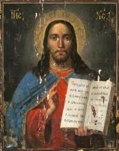 Escuela rusa del siglo XIX Cristo Pantocrátor Icono al temple sobre tabla