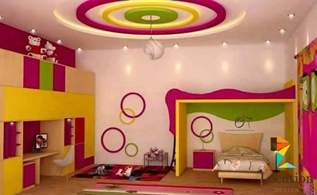غرف نوم أطفال مودرن بتصميمات خيالية و أفكار جديدة لوكشين ديزين نت Home Decor Decals Decor Kids Bedroom