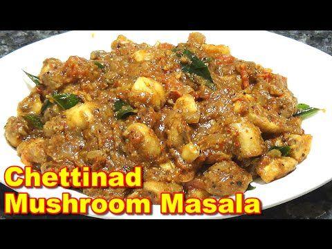 Chettinad mushroom masala recipe in tamil chettinad mushroom masala recipe in tamil forumfinder Image collections