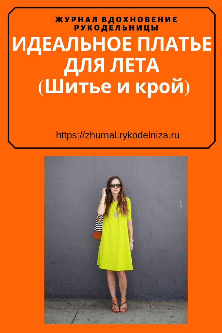 Фестиваль краски,ства » ВКонтакте