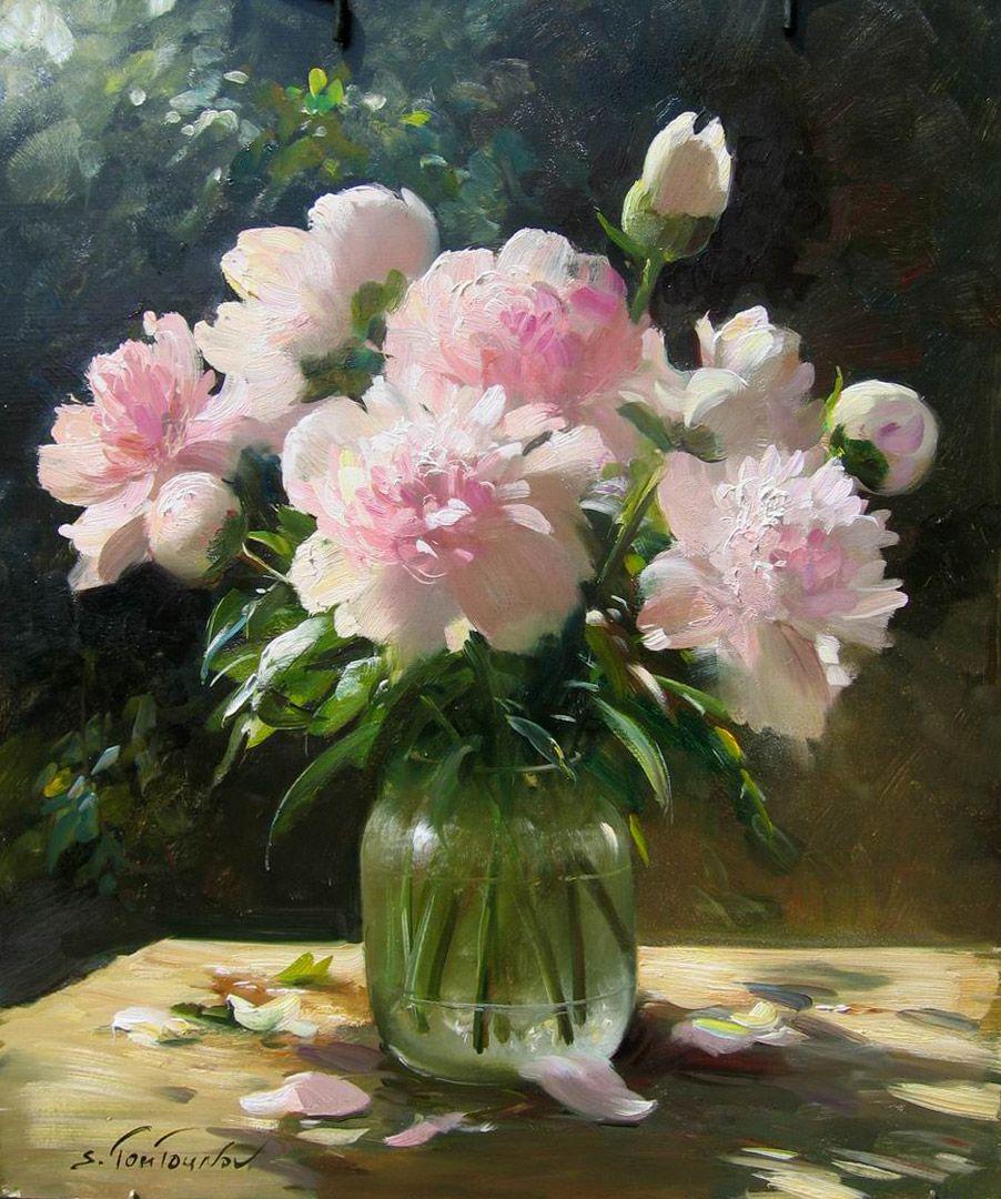 Pivoines peintures fleurs pinterest pivoines Fleurs pivoines