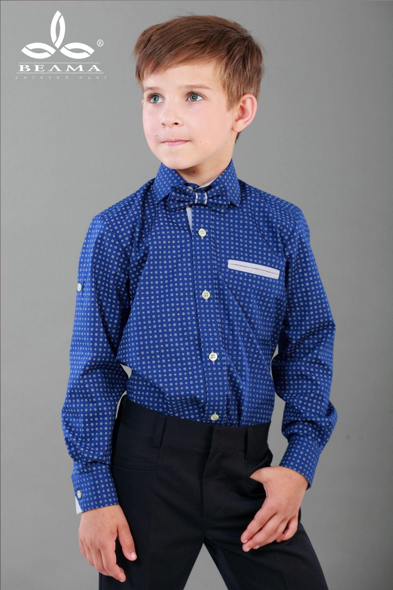 Дитячий одяг для хлопчиків 6-11 років  da786a4f2e95e