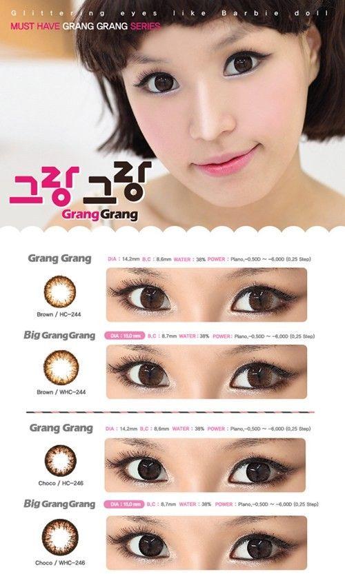 6e4a81585e1 GEO Grang Grang Series Color Contact Lenses (Model  HC-244