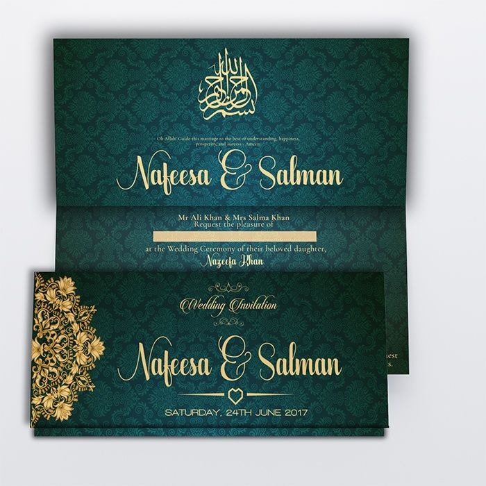 Green Teal Royal Muslim Wedding Card Muslim Wedding Cards Wedding Card Wordings Hindu Wedding Invitation Cards