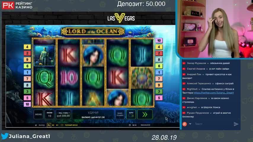 Играть в игровые автоматы волшебная шапка играть в казино азарт плей онлайн