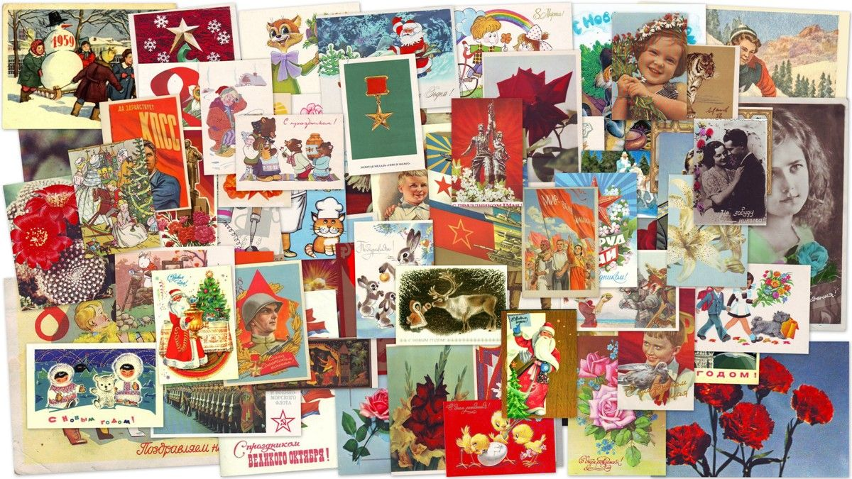 Много-много открыток, днем рождения открытки