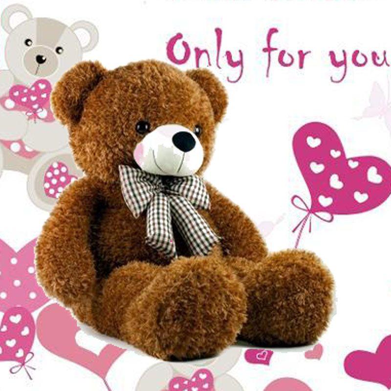 Cute Happy Valentines Day Big Teddy Bear Happy Valentines Day