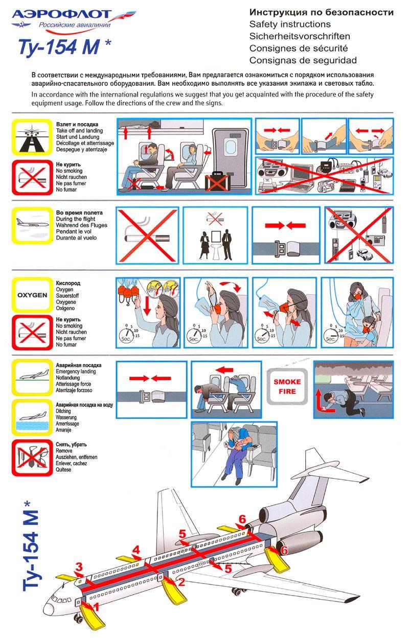 Tupolev safety booklet Boeing