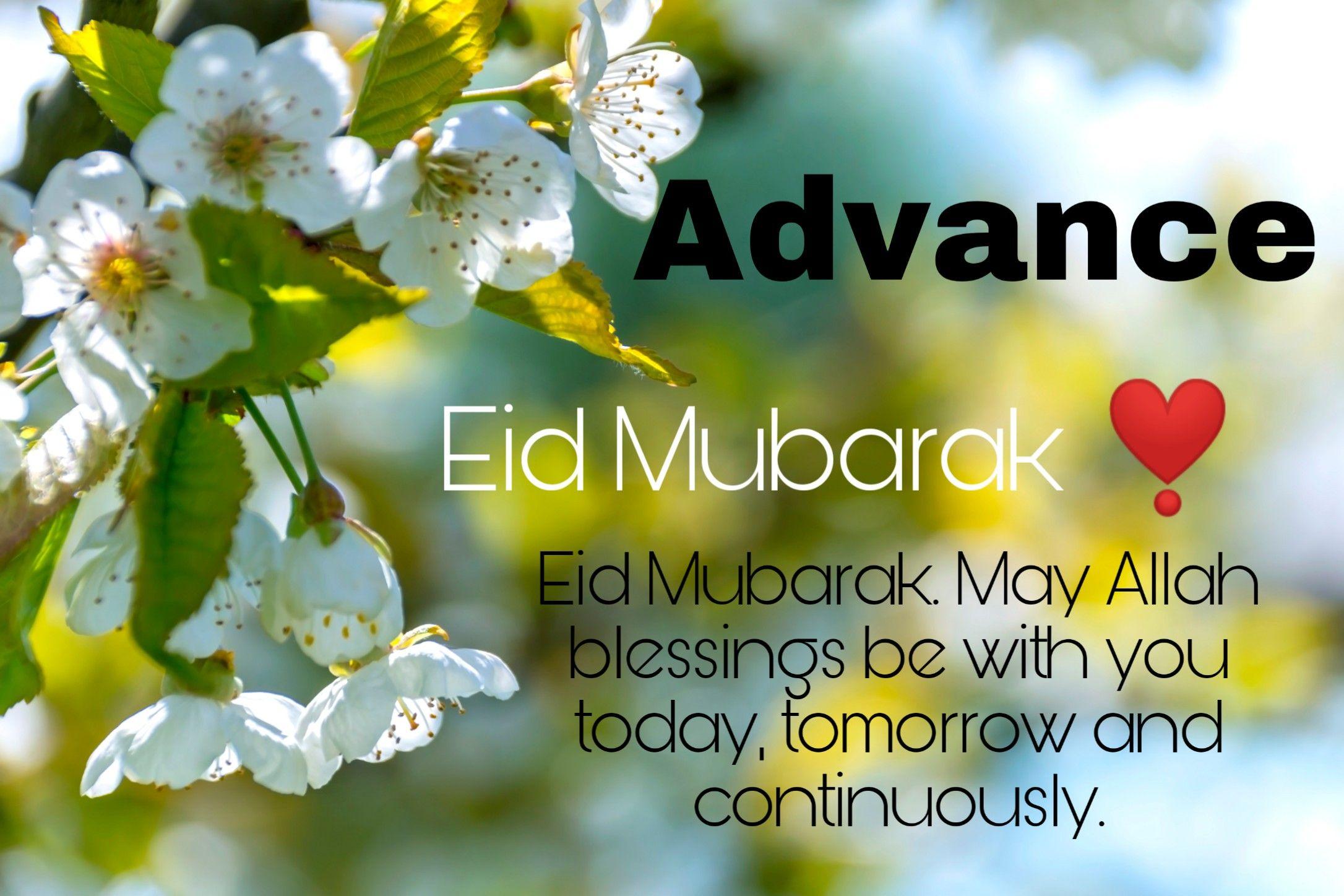 ADVANCE) Eid Mubarak Wishes in urdu/english/Hindi 2020 New Collection | Eid mubarak wishes, Happy eid mubarak wishes, Eid mubarak