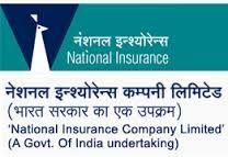 Nicl Recruitment 2016 16 Hindi Translator Before 14 4 16