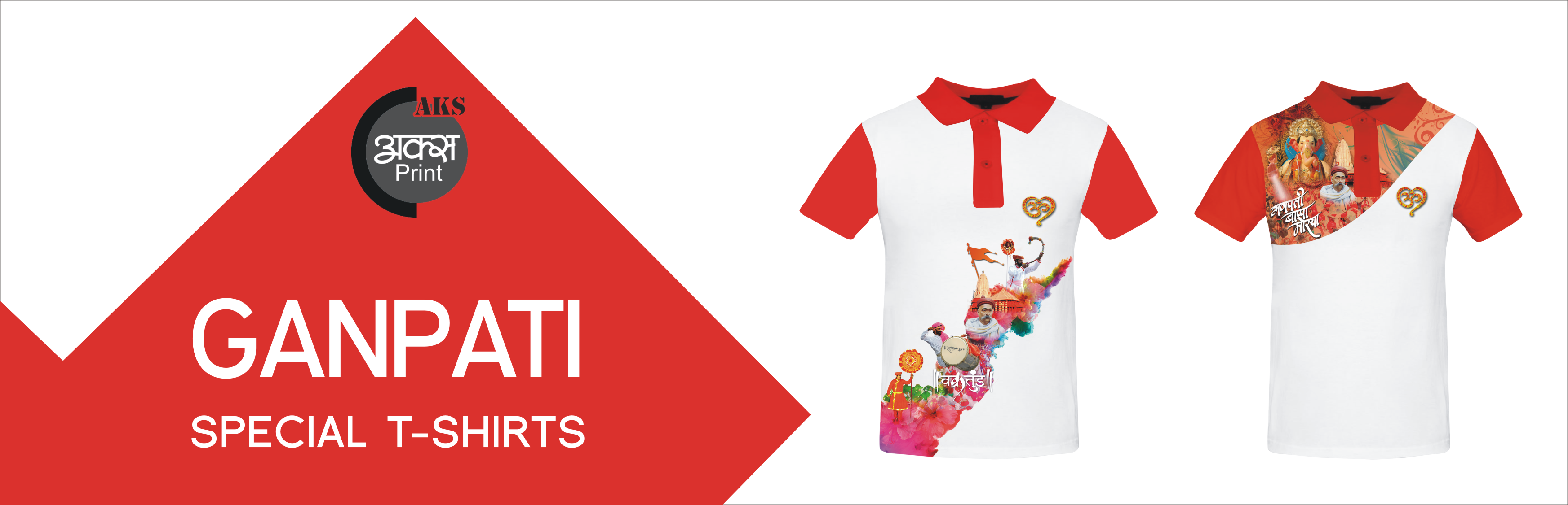 Design your t-shirt - We At Aks Print Take Your T Shirt Printing Design Ideas And Turn Them Into