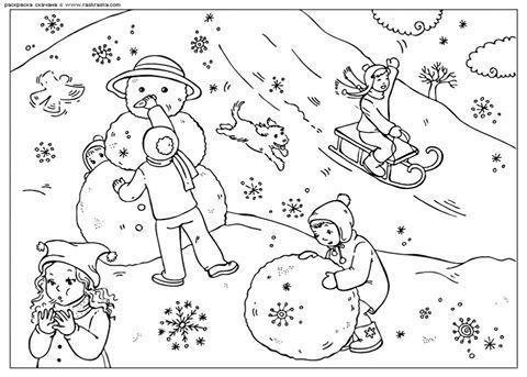 Pin de Слънчево Поточе en Зима - оцветяване | Pinterest