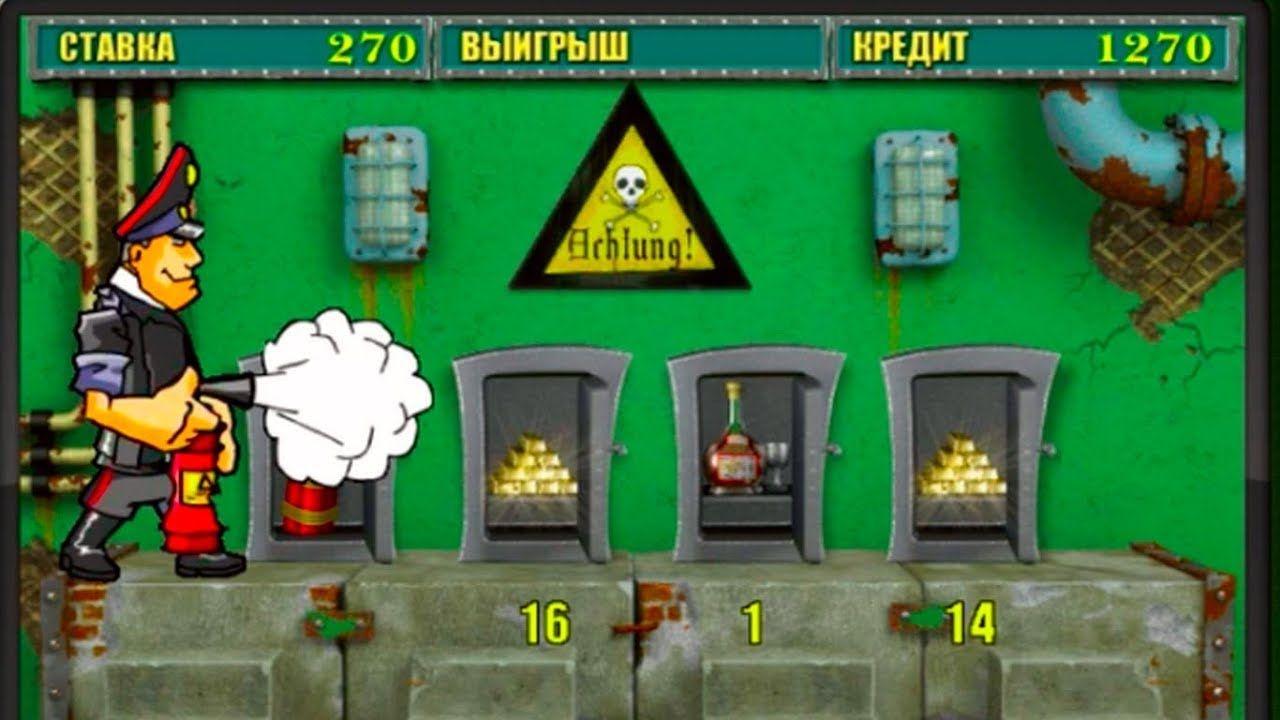 Игровой автомат голд хил