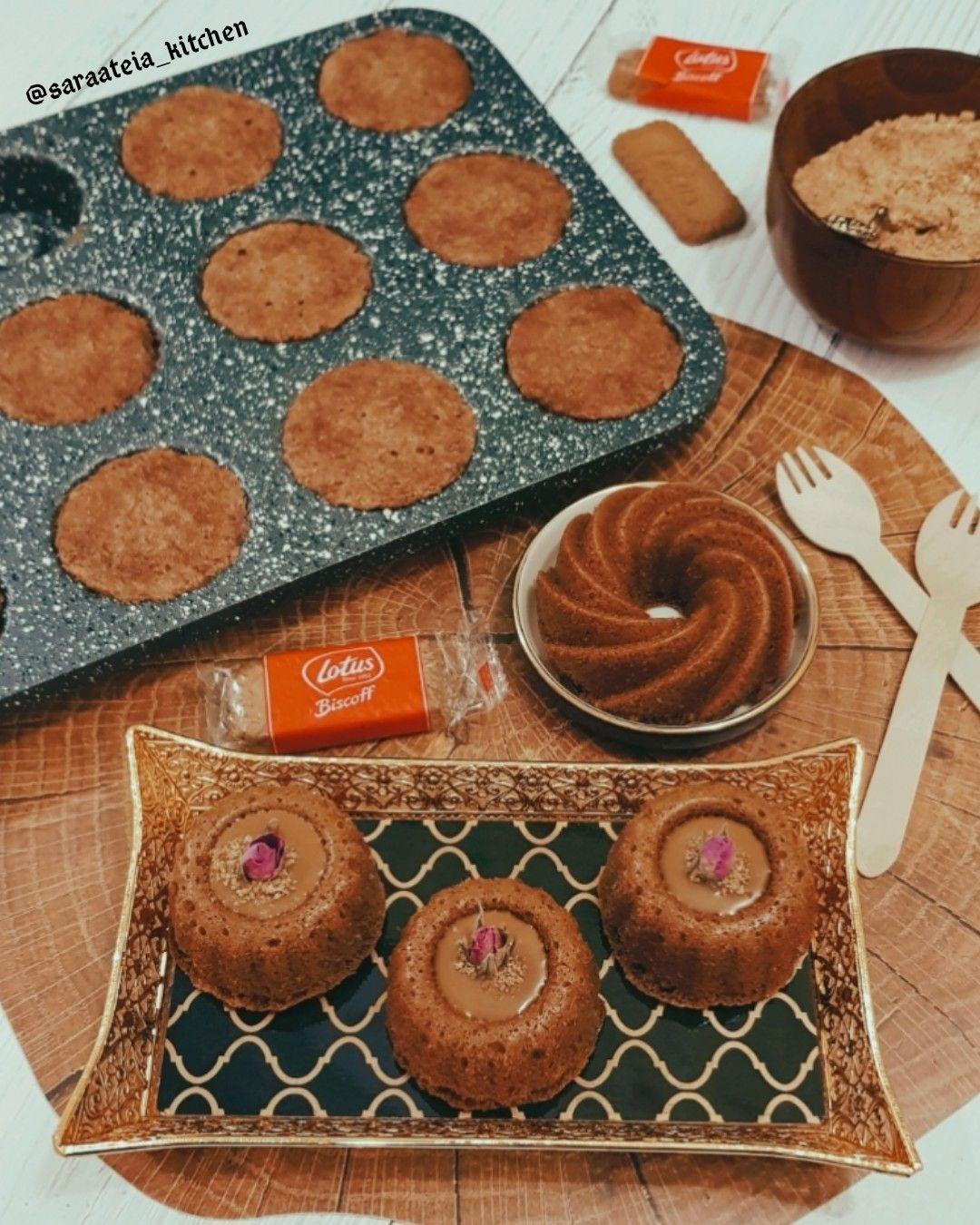Lotus Cupcakes كب كيك اللوتس Food Cookies Desserts