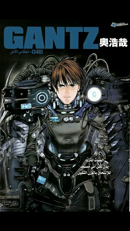 Pin by Dion_oster_ on MANGA in 2020 Anime, Manga