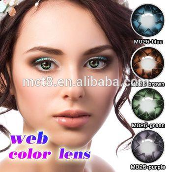 6096d2f3d0e Galaxy color contact lens wholesale colored contacts manufacturer ...