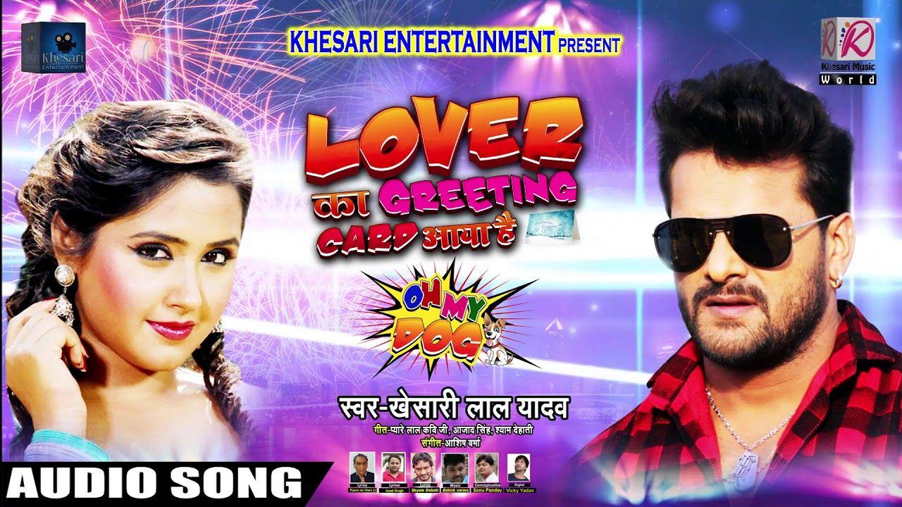Love Ka Card Aaya Hai  New years song, Cards, Audio songs