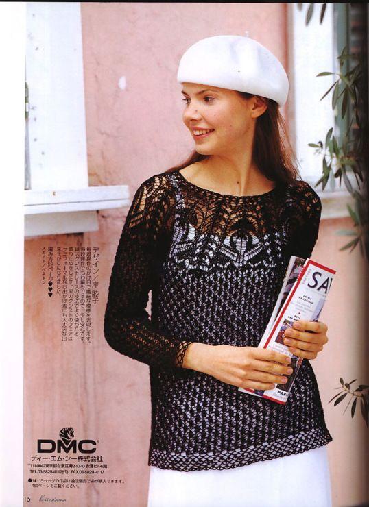 Gallery.ru / Фото #124 - Pulowery i inne - gosiaka