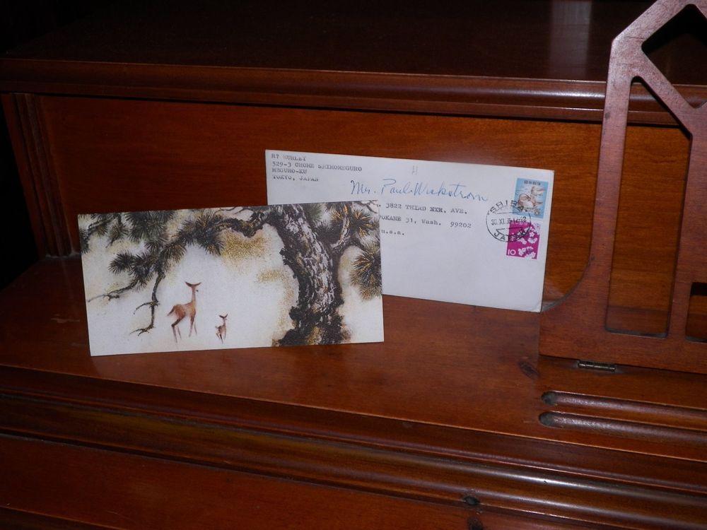 send gift card via text canada