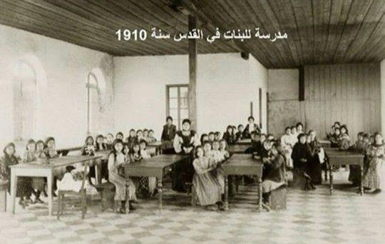 A School For Girls In Palestine Jerusalem 1910 Palestine Is Our Homeland Palestine Palestine History Israel Palestine