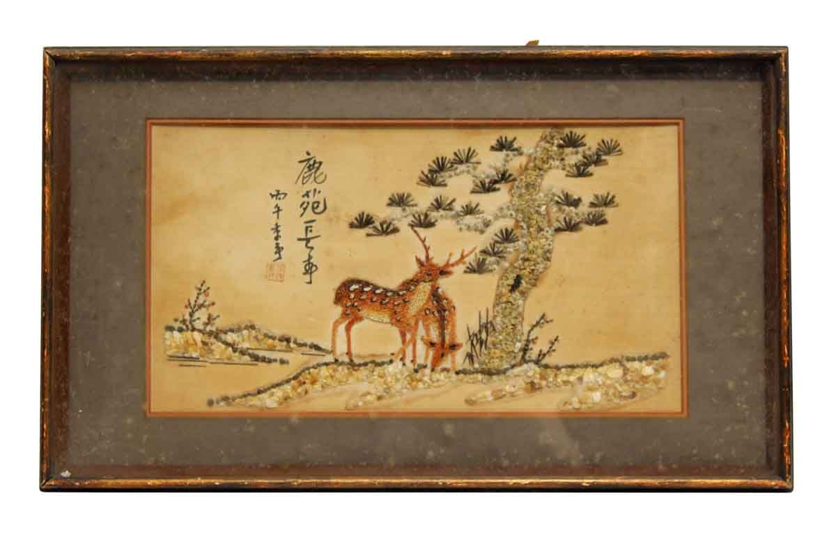 Site Search Discovery Powered By Ai In 2020 Antiqued Wall Art Vintage Wall Art Wood Frame
