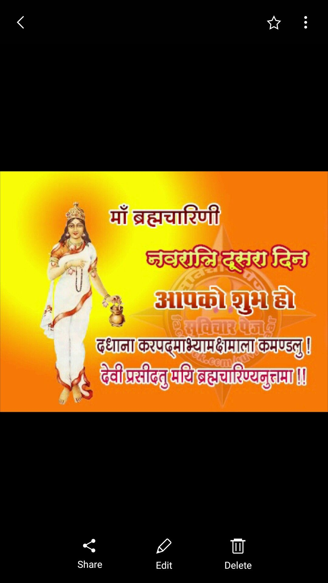 Pin by gopesh avasthi on MAA (With images) Navratri