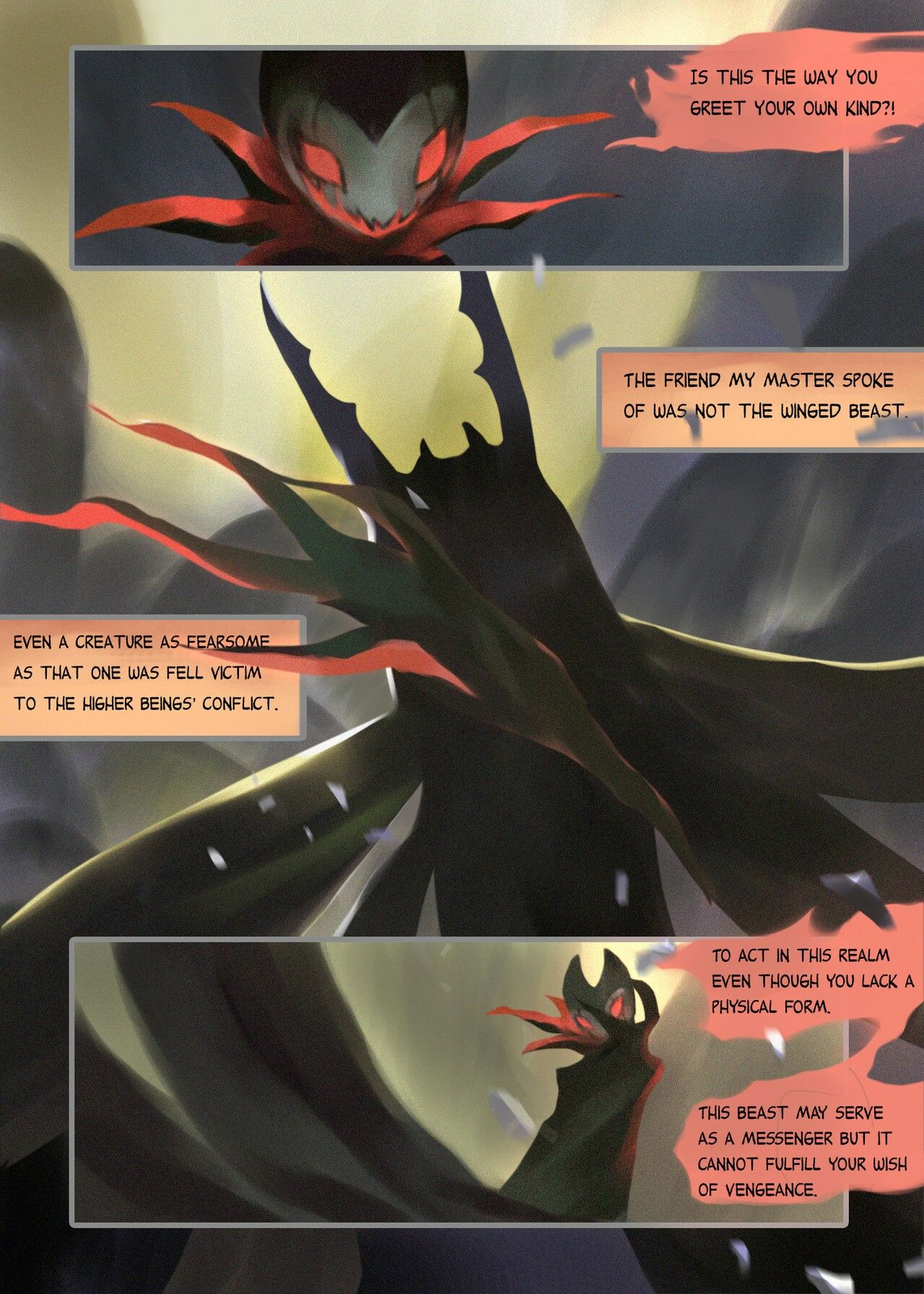 hollow knight grimm troupe comic part