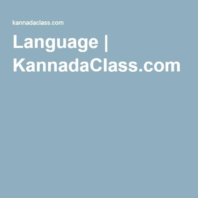Pin by Rathish kumar Acharya on Learnkannadain Pinterest Word - sample banking ombudsman complaint form