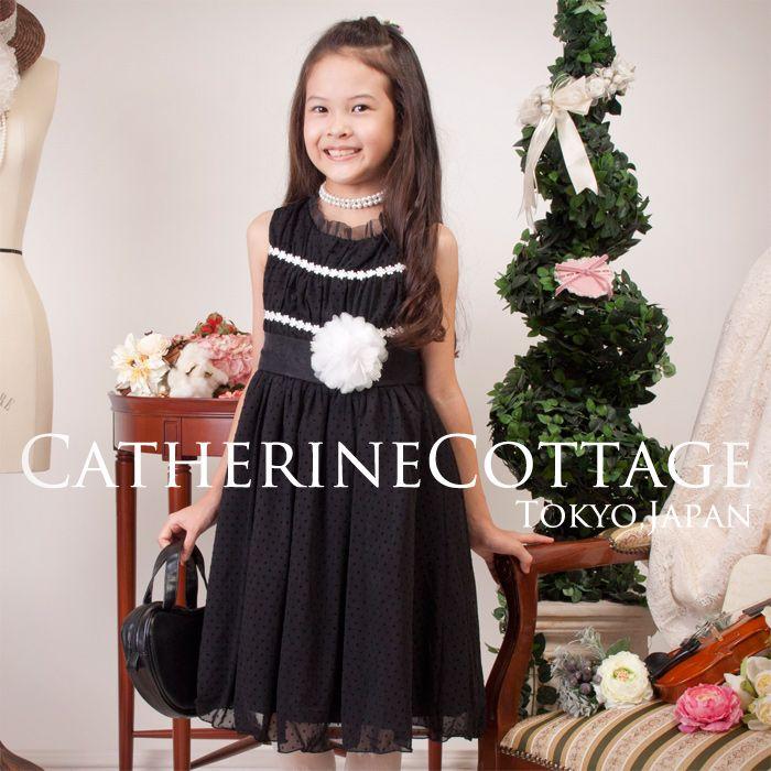 5aa7adfde7d21 ブラックギャザードレス 子供用 ワンピース 子供 ドレス フォーマル 結婚式 子供服 子ども こども キッズ