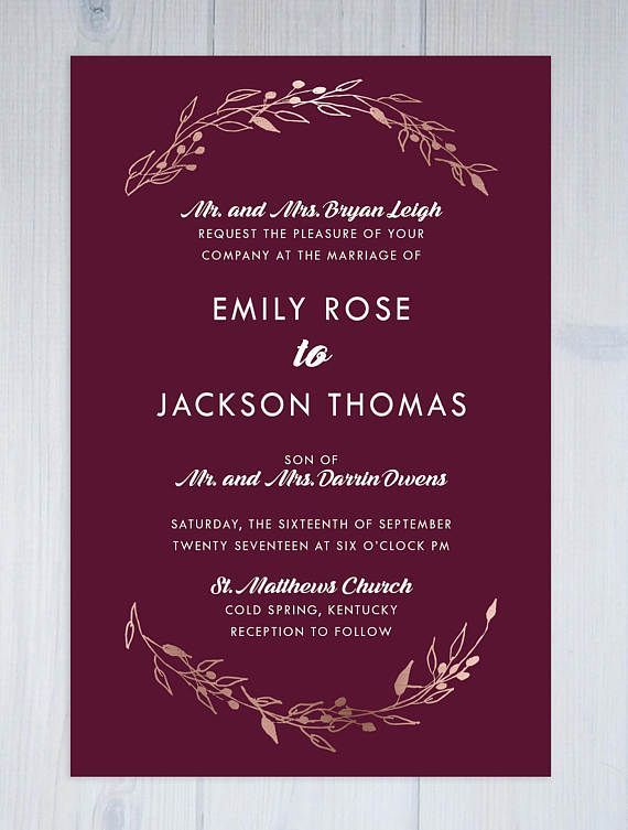 Burgundy Wedding Invitations Rose Gold Wedding Invitation Wedding - fresh sample of anniversary invitation card