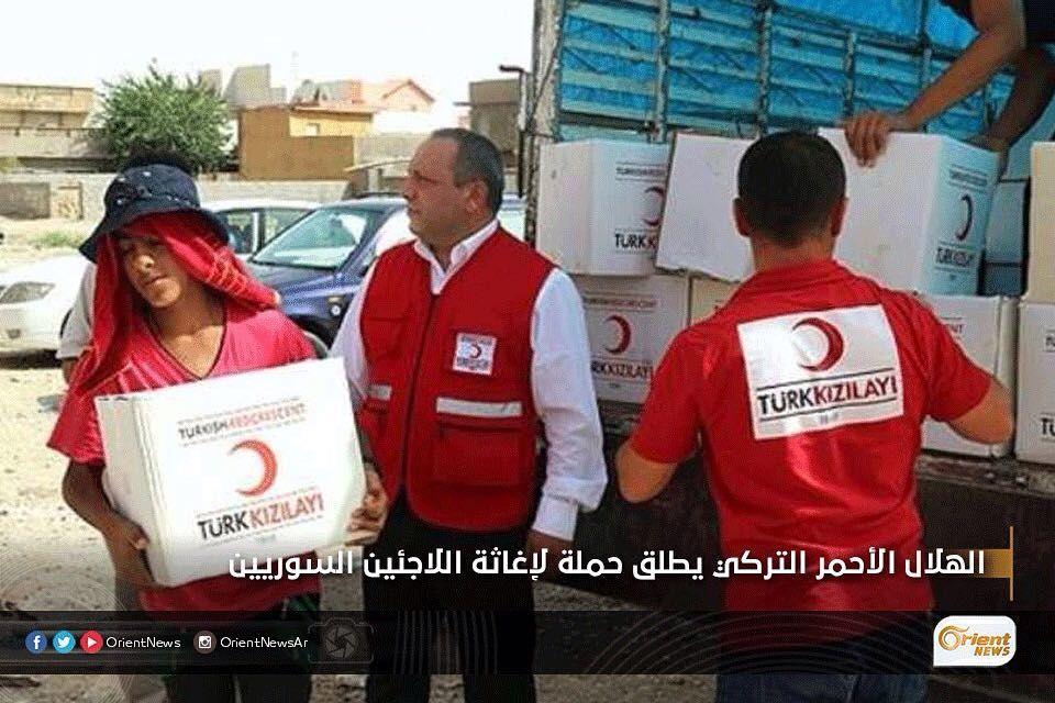 Orient أورينت On Instagram نظ مت هيئة الهلال الأحمر التركية حملة لإغاثة اللاجئين السوريين ومساعدتهم لمواجهة ظروف فصل Instagram Posts Orient Baseball Cards