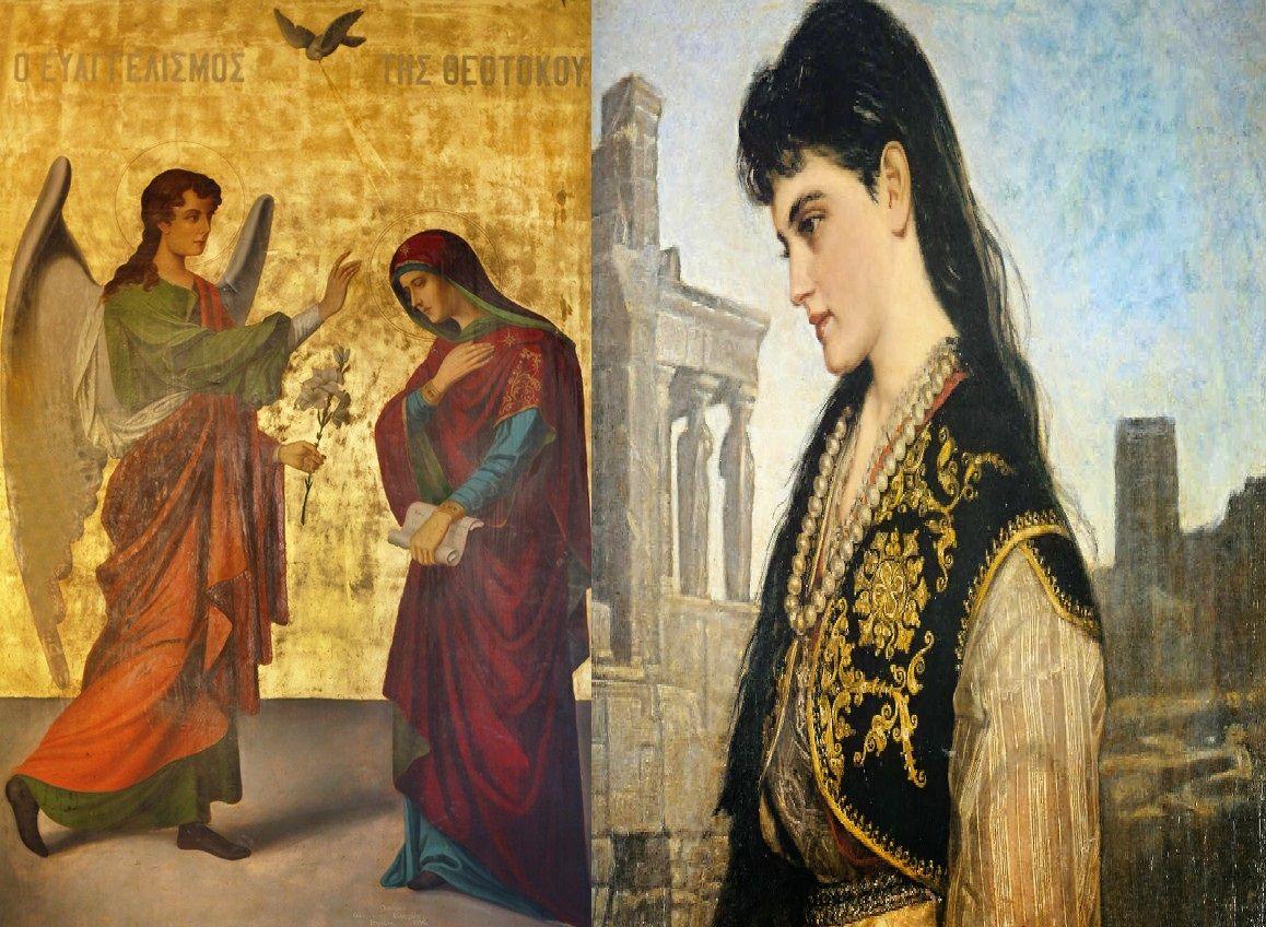 Δέσπω Τζαβέλλα: η ηρωική μητέρα | Painting, Art
