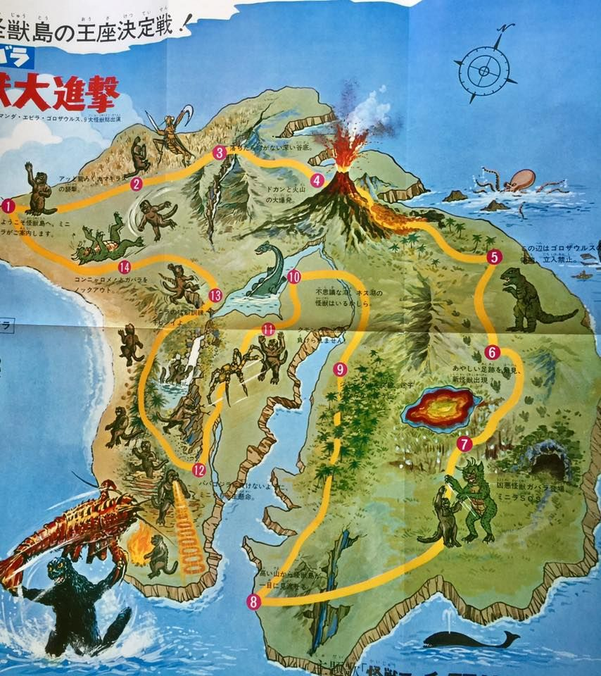 """Callling Monster Island! Calling Monster Island"