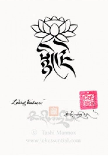 Lovingkindness drutsa with lotus would love this on my wrist t would love this on my wrist buddhist quotesmindfulness meditationtattoo thecheapjerseys Image collections