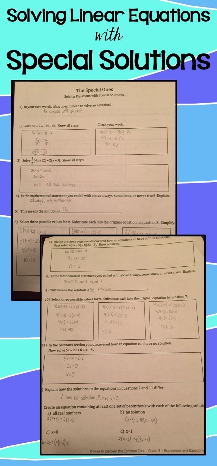 Solving Linear Equations Discovery Worksheet & Card Sort
