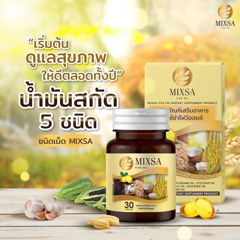 Mixsa Five Oil Natural Energy Nourishment Oils