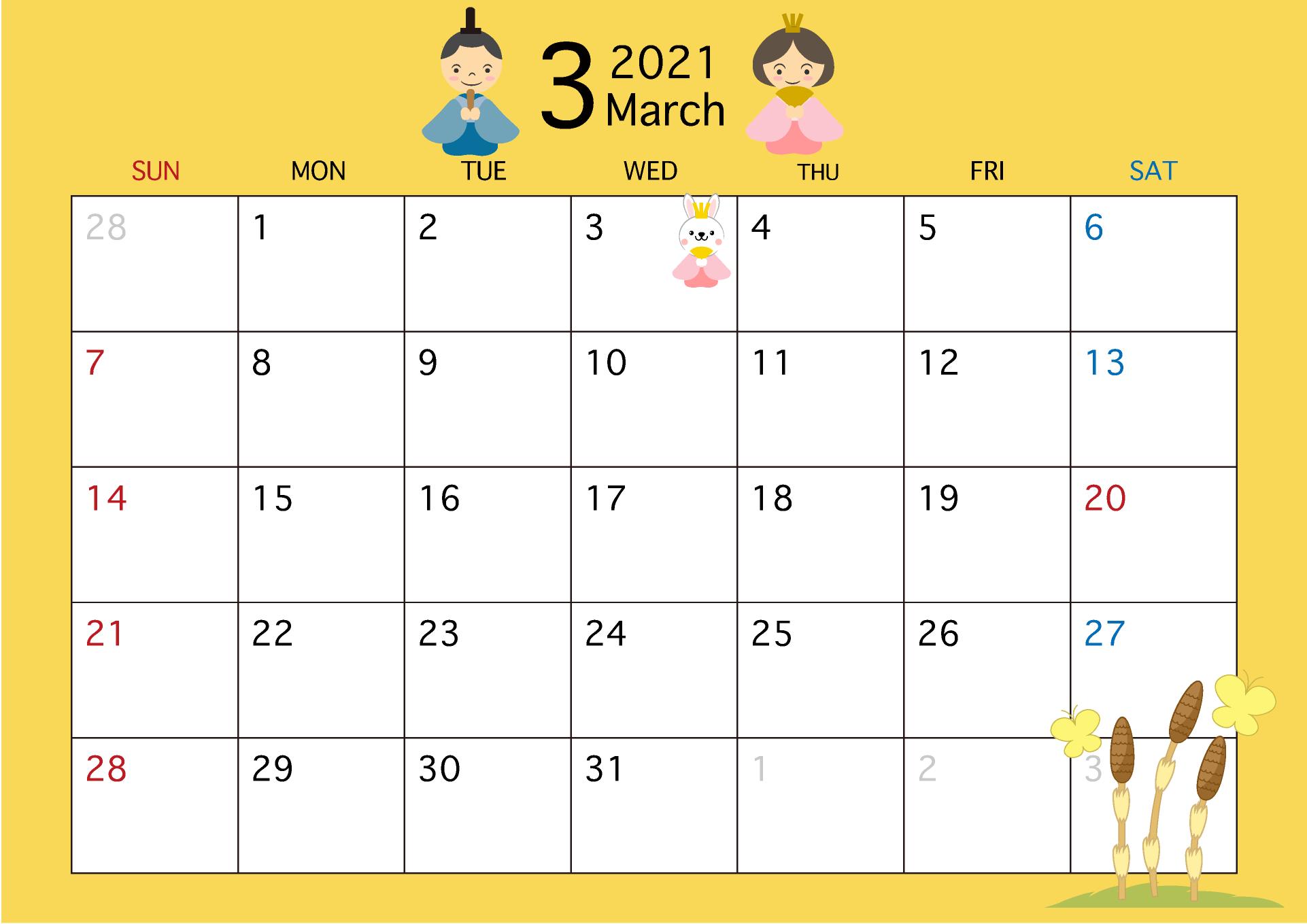 2021 3 月 カレンダー 【2021年(令和3年)カレンダー】印刷PDF無料ダウンロード