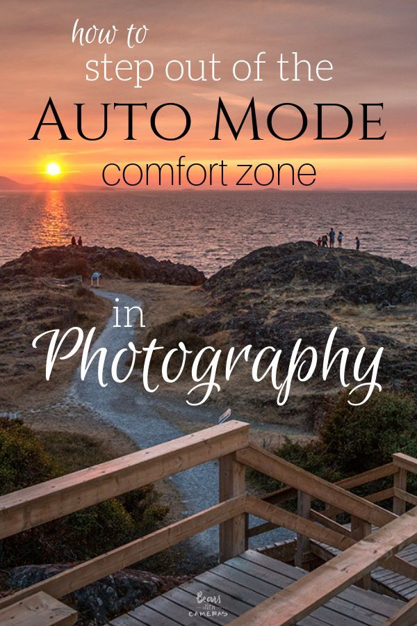 How To Step Out Of The Auto Mode Comfort Zone In
