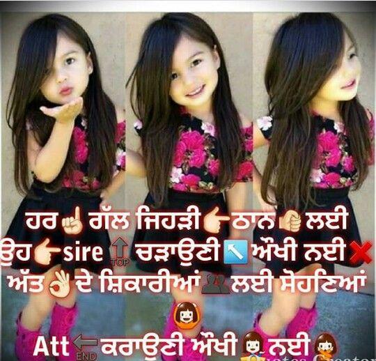 AMAN❤ | Punjabi shayari | Punjabi attitude quotes, Attitude quotes