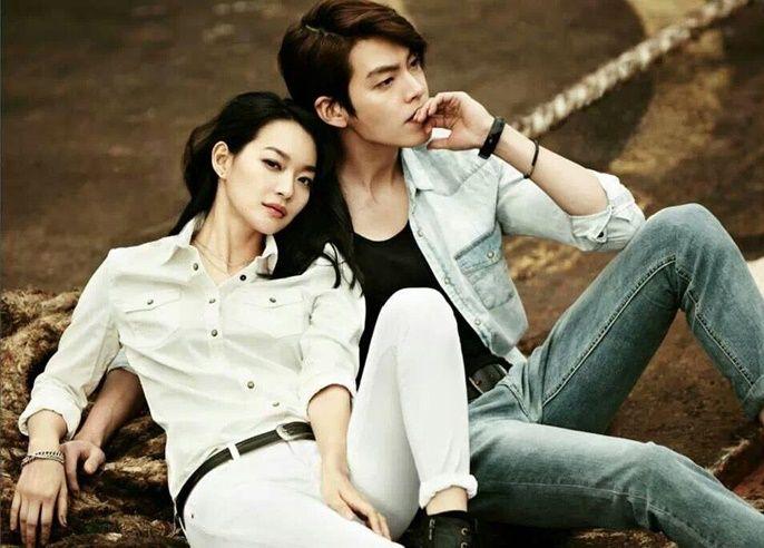 shin min ah and kim woo bin still dating