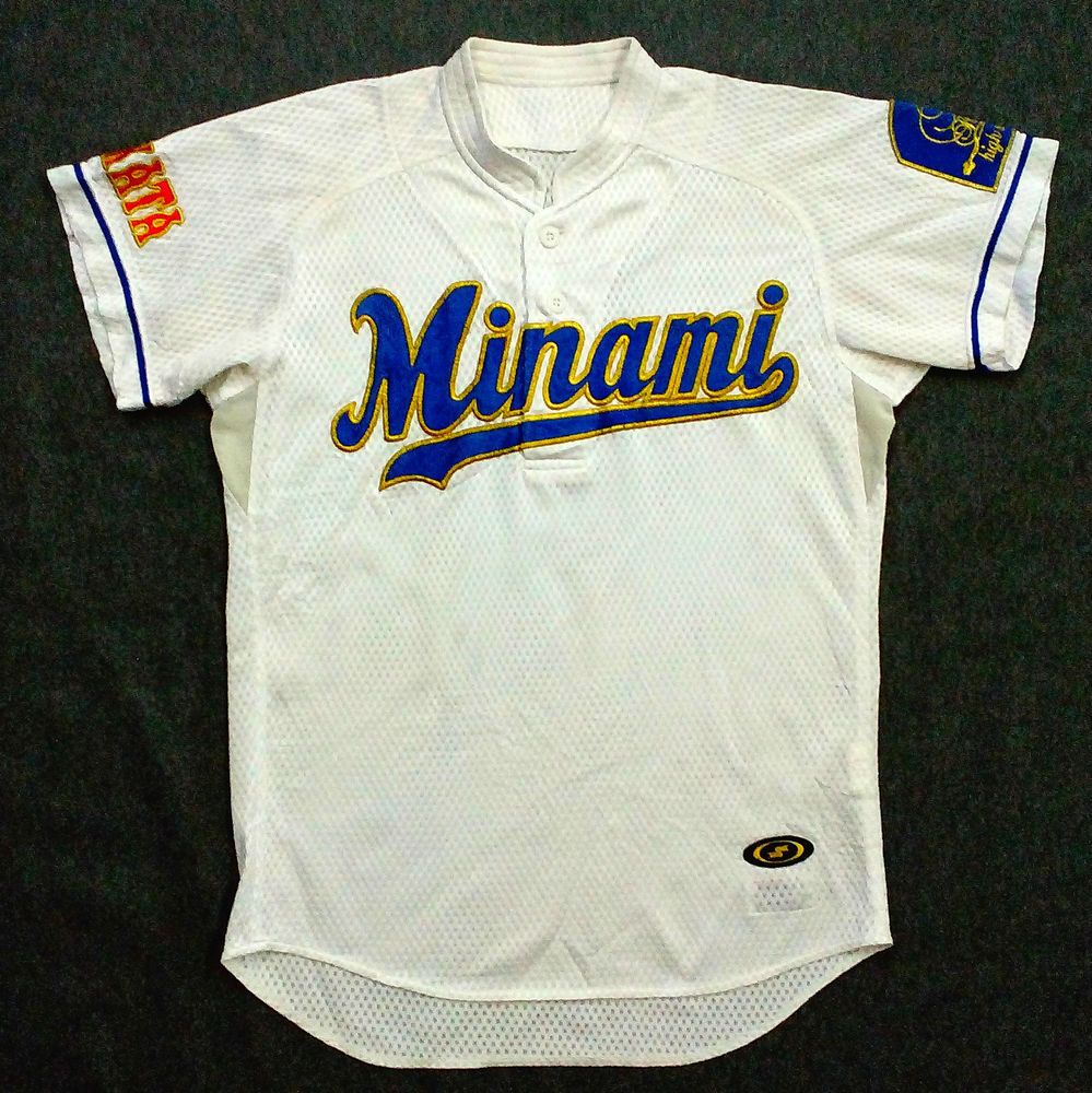 on sale 474f5 ffa94 Details about Vintage Retro Baseball Japanese Japan High ...