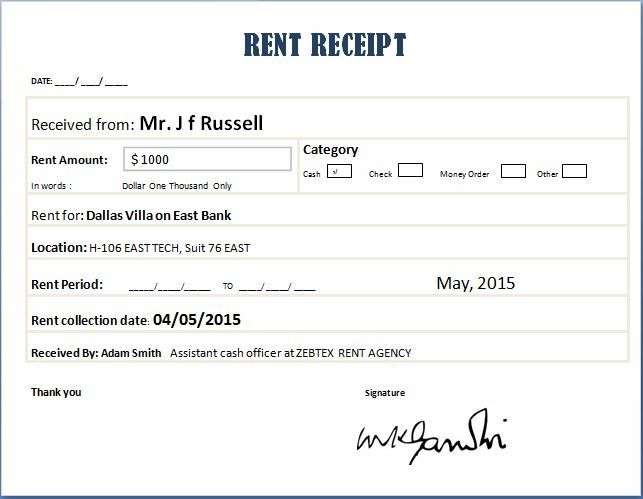 Commercial Rent Receipt Template – Rental Receipts Templates
