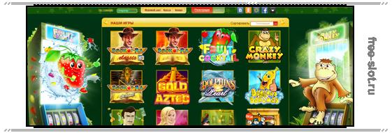 игровые автоматы онлайн миллион