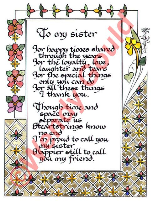 Pin by Kathy Barber on fav quotes | Sister love quotes