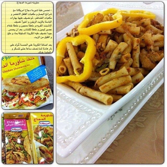 Https Instagram Com P 1aeamybzrs Chicken Shawarma Food Shawarma
