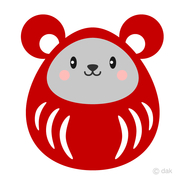 可愛いネズミダルマをデザインした子年のお正月イラスト素材です ネズミ イラスト 正月 イラスト 正月 デザイン イラスト