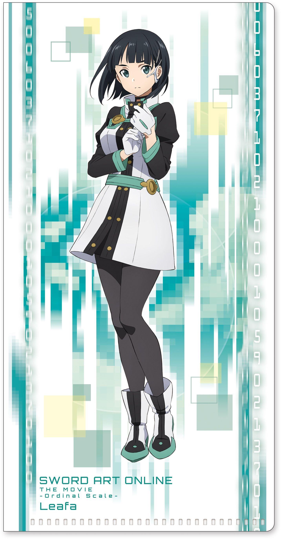 Leafa | Sword Art Online -Ordinal Scale- | Anime Movie | Ticket ...