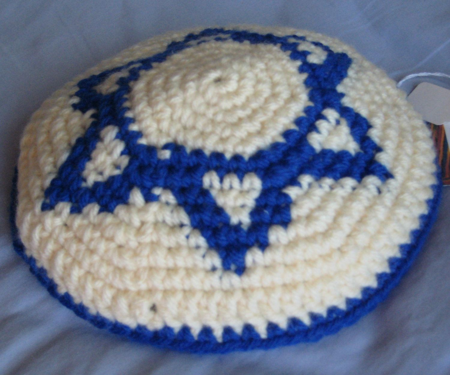 Star of David Yarmulke Crochet Pattern PDF File Digital | Praise ...