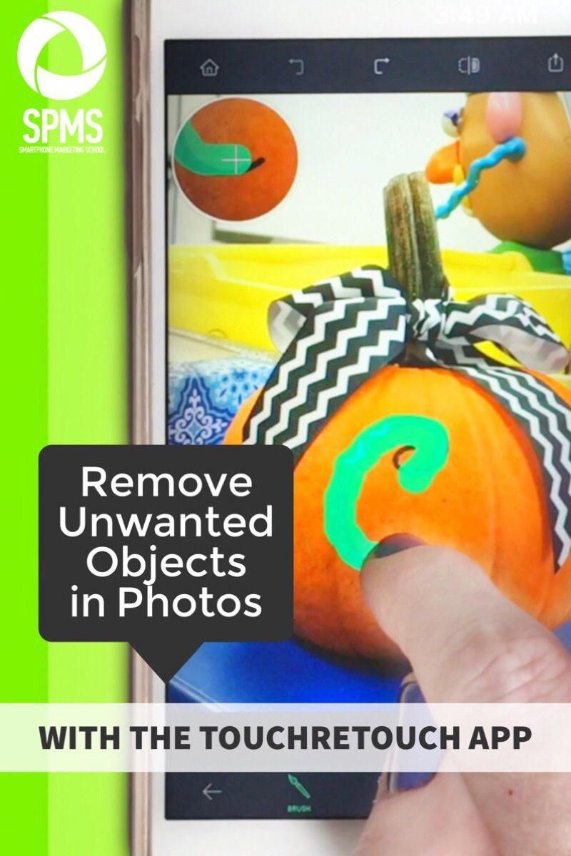 Learn how to remove unwanted objects from your iPhone